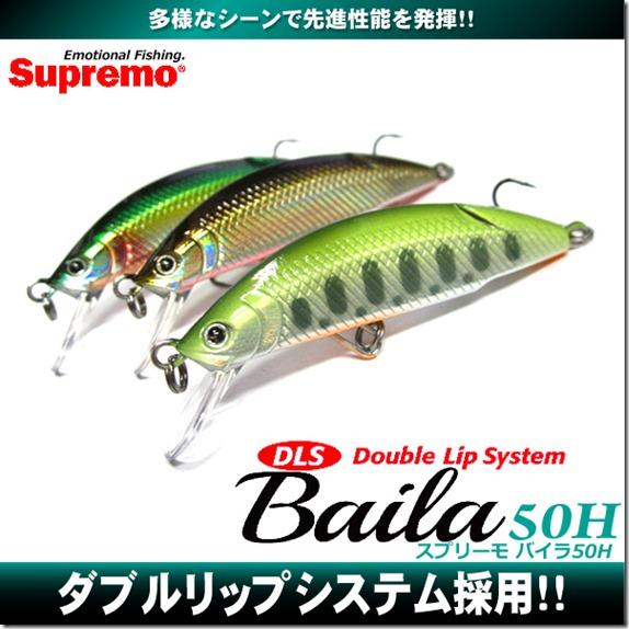 baila50h_4