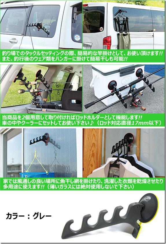 multi_hanger3