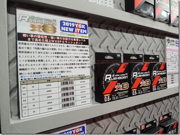 フィッシングショー大阪2019  (3)