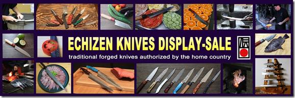 ごちそうナイフ2